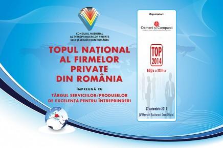 Ultimele zile de inscrieri la Topul National al Firmelor Private din Romania