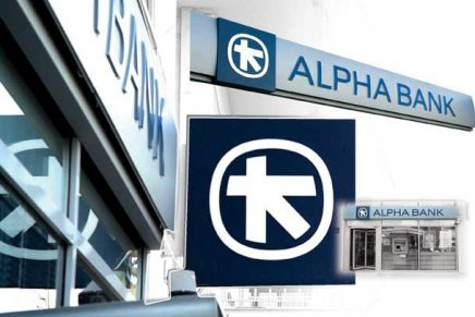 Alpha Bank, partener CNIPMMR